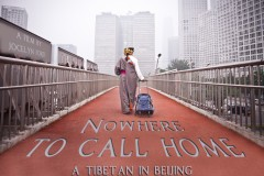 Announcing the U.S. premiere of  NOWHERE TO CALL HOME: A TIBETAN IN BEIJING